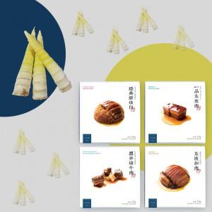 新鲜现挖春笋1500g(大熊猫同款雷笋 有机认证)+4款转换菜 仅津京冀地区送货