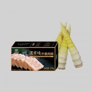 新鲜现挖春笋1500g(大熊猫同款雷笋 有机认证)+午餐肉320g  仅津京冀地区送货