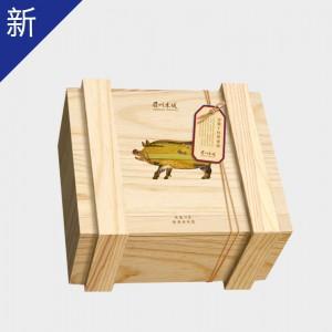 古蔺丫杈猪香肠礼盒900g