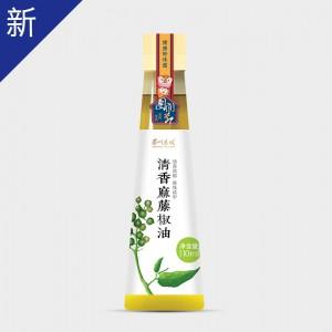 清香麻藤椒油