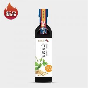 眉州东坡 x 千禾有机酱油