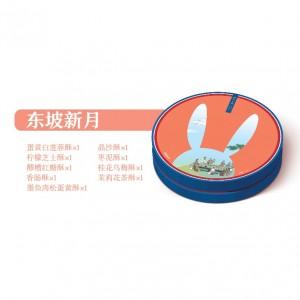 """眉州东坡 2018年东坡新月礼盒  今年还想""""酥""""给你"""