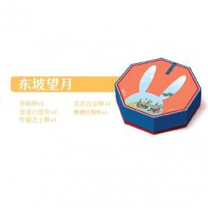 """眉州东坡 2018年东坡望月礼盒 今年还想""""酥""""给你"""