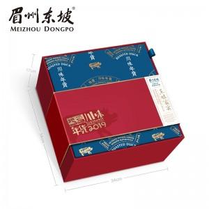 【预售】东坡家宴礼盒1750g 12月15日前发货